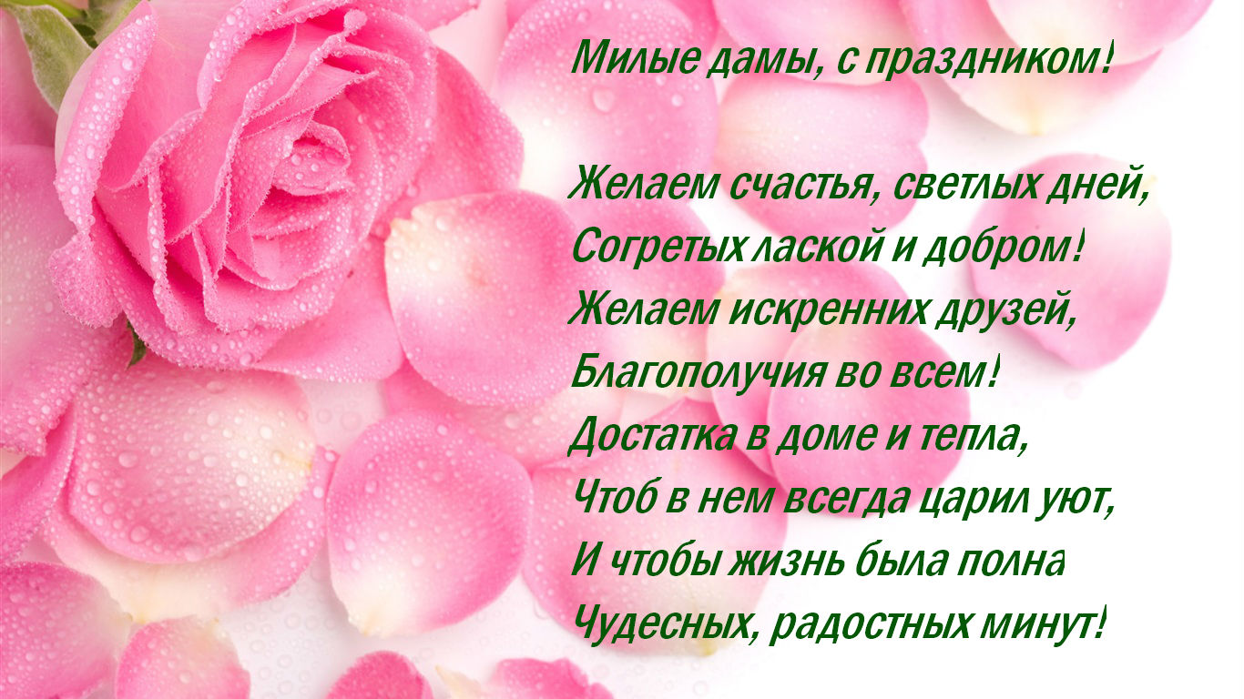 Смс поздравление на татарском языке